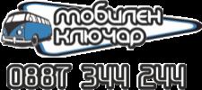 Мобилен ключар София – Аварийни ключарски услуги.