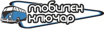 Мобилен ключар София - Аварийни ключарски услуги.